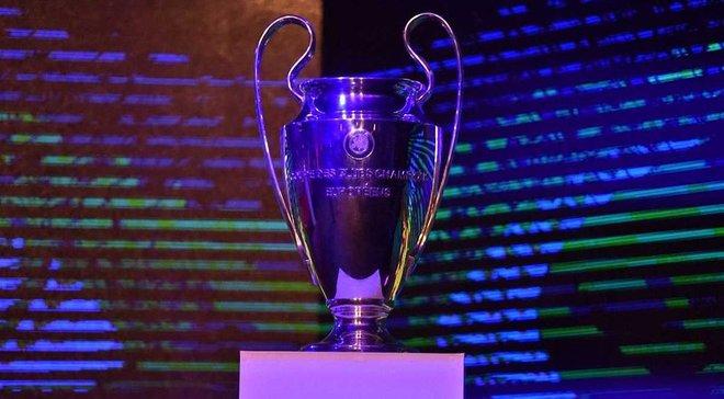 В Мариуполе состоится презентация кубка Лиги чемпионов