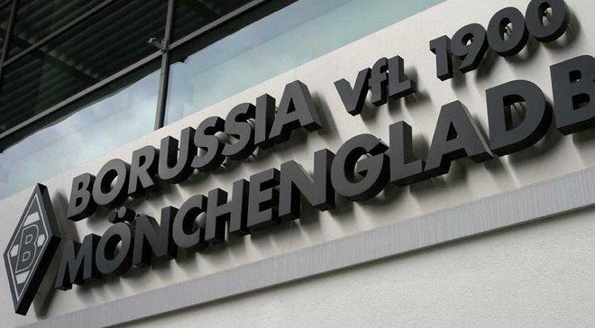 Фанат Боруссии М изнасиловал 19-летнюю девушку в поезде