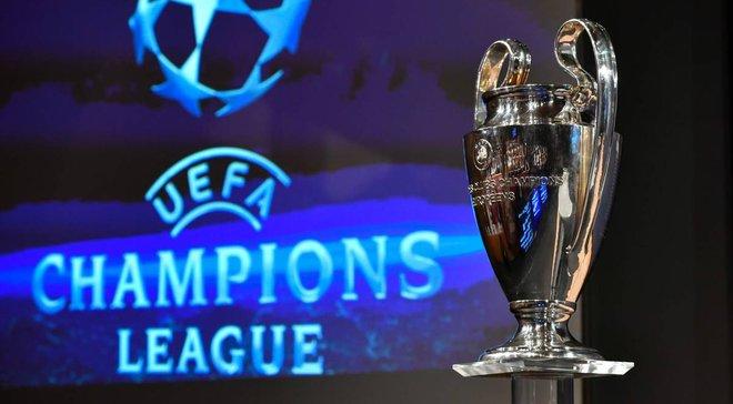 Кубок Лиги чемпионов покажут в Бериславе, где базируется Таврия