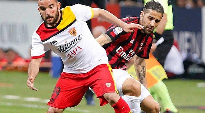 Беневенто на выезде победил Милан