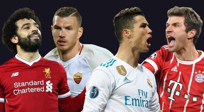 Лига чемпионов, 1/2 финала: расписание, трансляции, результаты