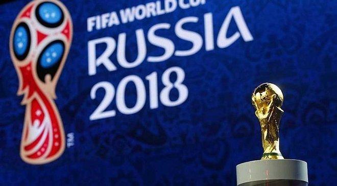 ЧМ-2018: 60 депутатов Европарламента призвали бойкотировать турнир