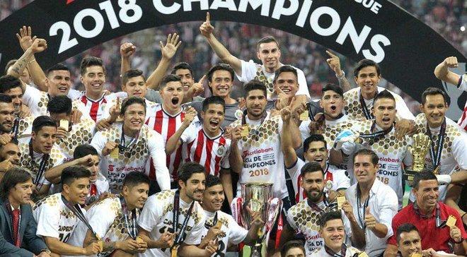 Чивас Гвадалахара второй раз в истории стала победителем Лиги чемпионов КОНКАКАФ