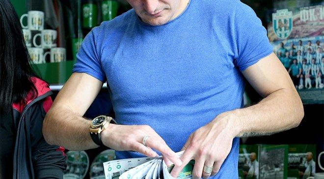 Федецкий продавал билеты на матч с Александрией
