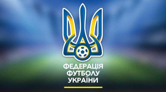 ФФУ в Запорожье провела открытые уроки футбола