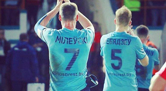 Как Милевский заработал пенальти и забил решающий мяч за Динамо Брест в матче с 6-ю голами