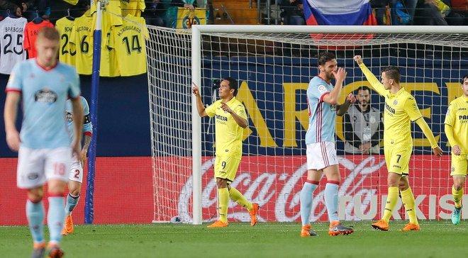 Вильярреал не испытал проблем в матче против Сельты