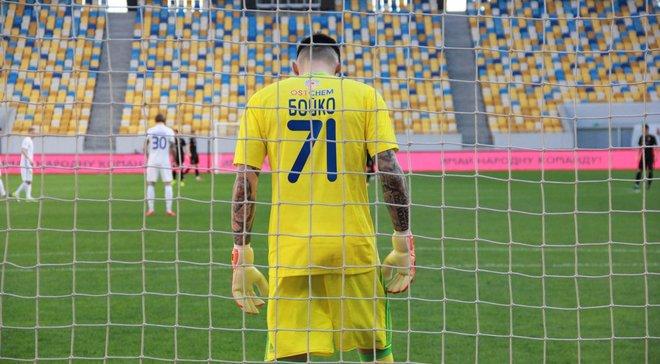 Бойко хотів би залишитись у Динамо