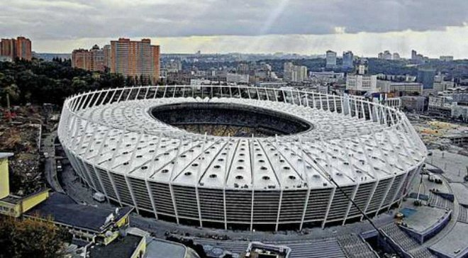 Украина может подать заявку на проведение финала Лиги Европы и матча за Суперкубок УЕФА