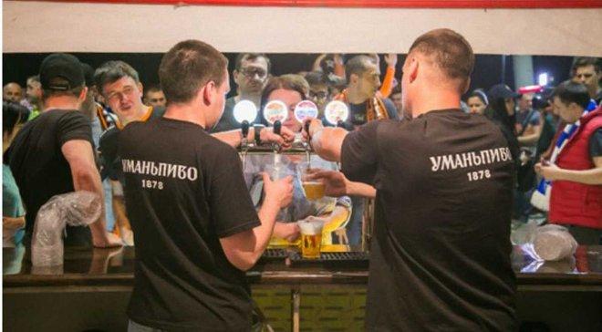 Динамо – Шахтер: как фаны финала Кубка Украины настраивались на матч