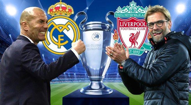 Реал Мадрид – Ливерпуль: где смотреть онлайн финала Лиги чемпионов 2017/18
