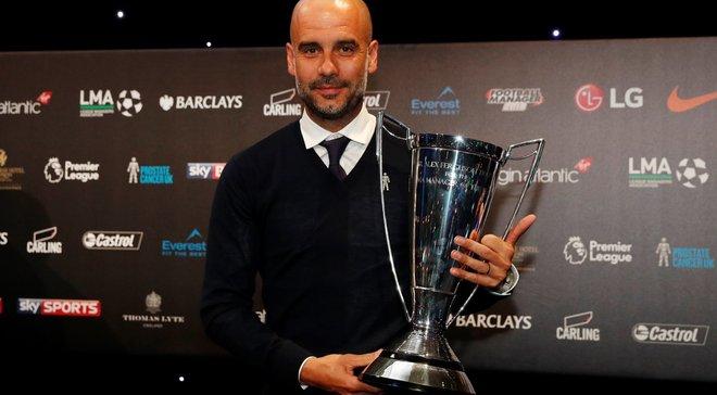 Гвардиола – лучший наставник сезона 2017/18 по версии Ассоциации футбольных тренеров