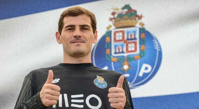 Порту объявил о продлении контракта с Касильясом