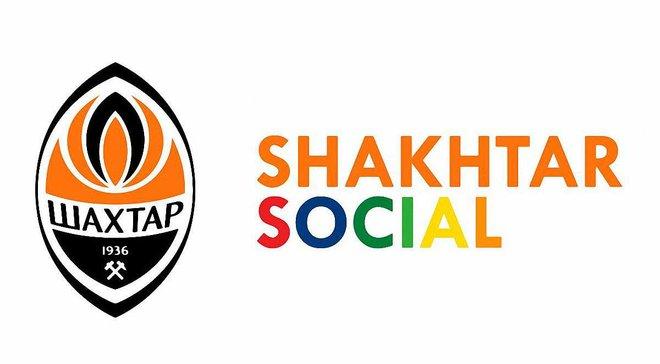 Шахтар створив фонд соціальних проектів Shakhtar Social