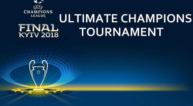Турнир чемпионов: расписание матчей и составы команд