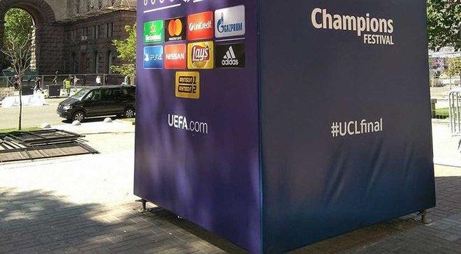 Реал – Ливерпуль: В киевской фан-зоне появилась реклама Газпрома