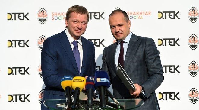 Шахтер и ДТЭК подписали меморандум о развитии любительского футбола в Украине