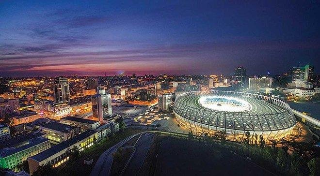 Реал – Ліверпуль: У кількох об'єктах Києва буде безкоштовний Wi-Fi для вболівальників