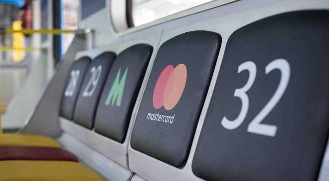 У київському метро з'явився вагон-стадіон до фіналу Ліги чемпіонів