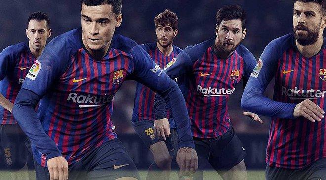 Барселона представила комплект домашньої форми на сезон 2018/2019