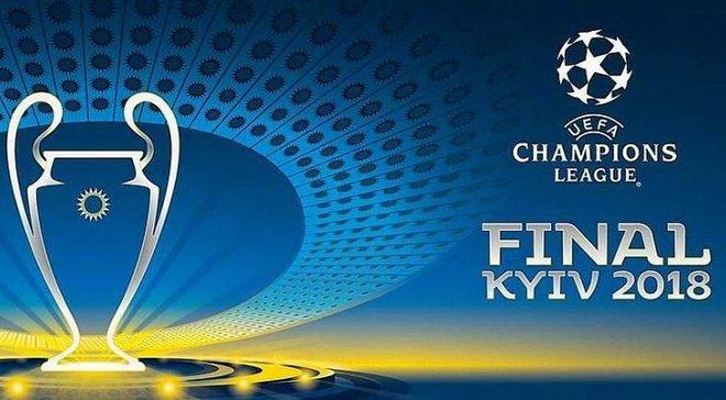 Финал Лиги чемпионов в Киеве: забастовка авиадиспетчеров грозит коллапсом, – СМИ