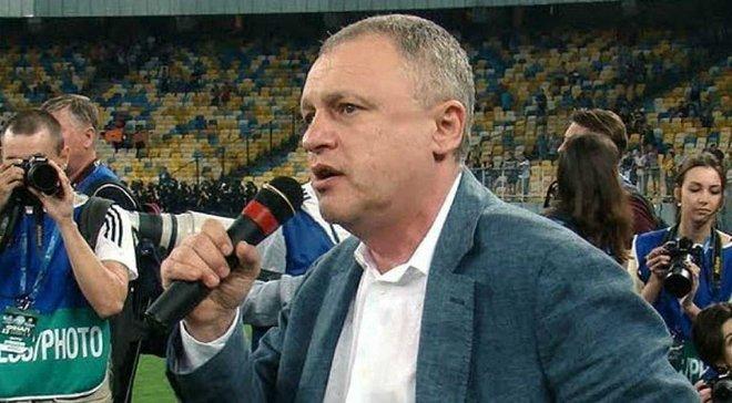 Ігор Суркіс: До Хацкевича повна довіра, він будує команду