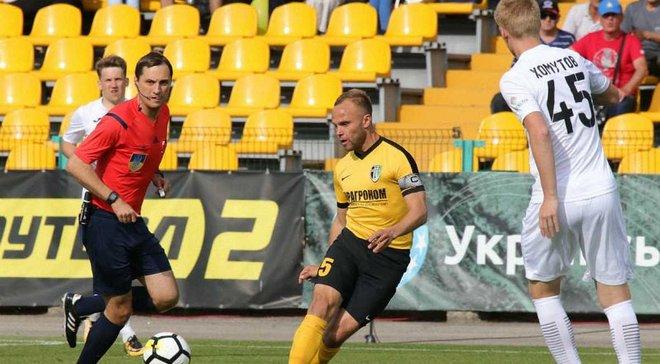 Александрия получила Кубок престижа УПЛ