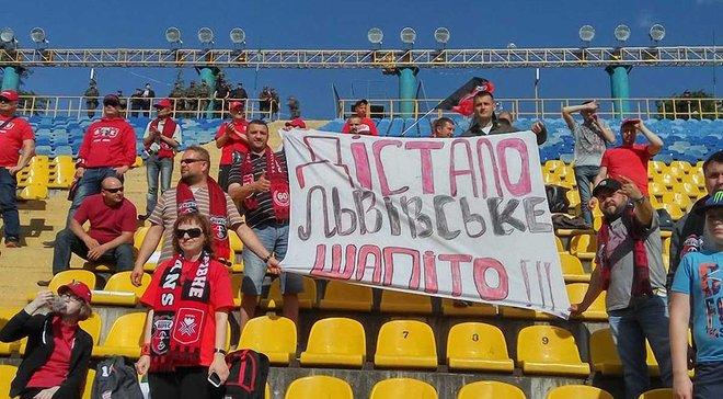 Вболівальники Вереса протестують проти керівництва клубу