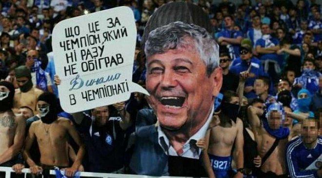 Динамо – Шахтар: ультрас киян потролили Луческу