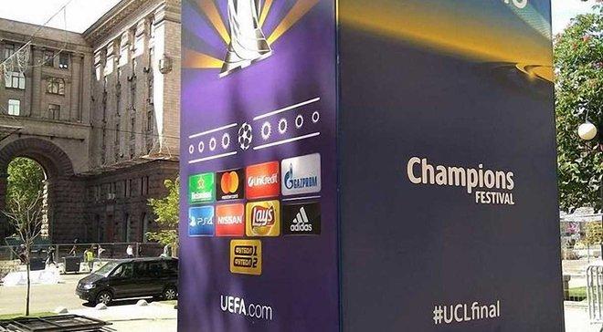 """Реал – Ливерпуль: баннеры """"Газпрома"""" заменят на другие за счет УЕФА"""
