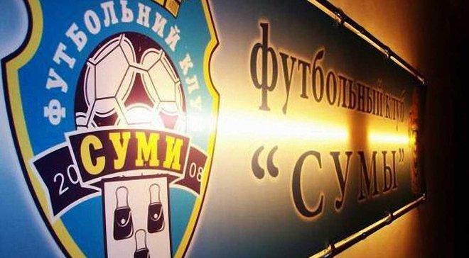 Президент Сум дав арбітру матчу з Волинню хабар у розмірі 100 тисяч гривень