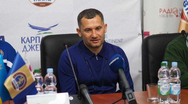 Президент ФК Львов прокомментировал переход клуба в УПЛ