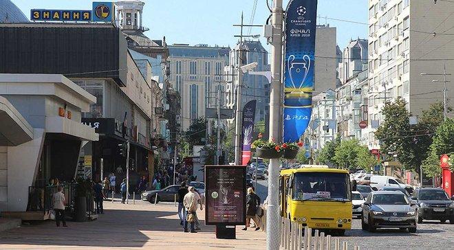 Реал – Ліверпуль: як виглядає центр Києва перед фіналом Ліги чемпіонів