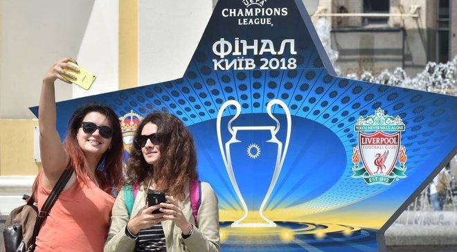 Реал – Ливерпуль: фанаты мадридцев вернули 3 тысячи билетов, которые клуб еще пытается реализовать
