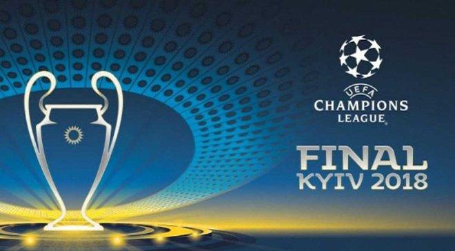 Финал Лиги чемпионов в Киеве: в столице частично перекроют дорожное движение