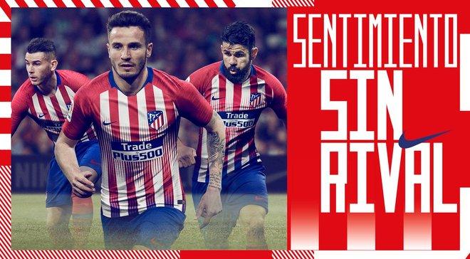 Атлетико представил домашнюю форму сезона 2018/2019