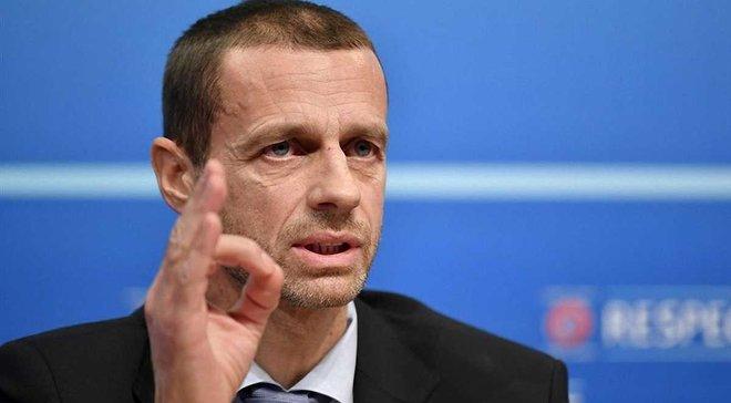 Чеферін: За межами Європи аудиторія ЛЧ більша, проте проведення фіналів на інших континентах поки не розглядається