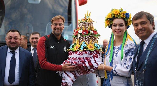 Главные новости футбола 24 мая: Реал и Ливерпуль прибыли в Киев, Лион выиграл женскую ЛЧ, стали известны города-хозяева еврокубков 2019/20
