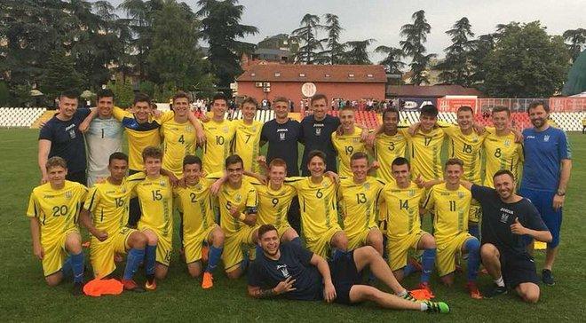 Сборная Украины U-16 победила на турнире в Сербии