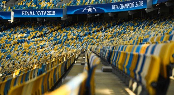 Неймовірний парадокс: чому фанати Реала здали свої квитки на фінал Ліги чемпіонів у Києві