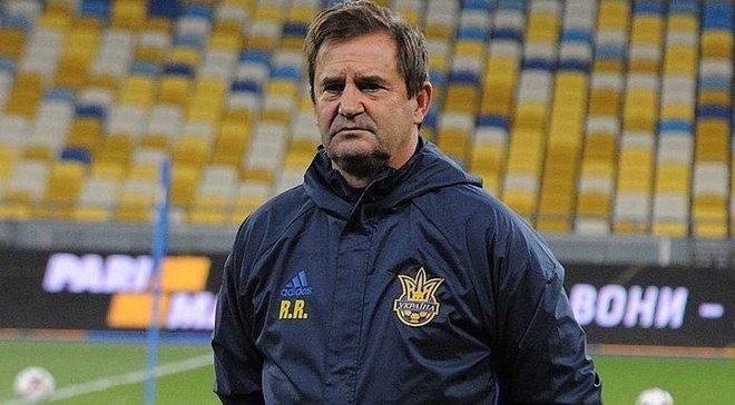 Рианчо ушел из сборной Украины, – СМИ