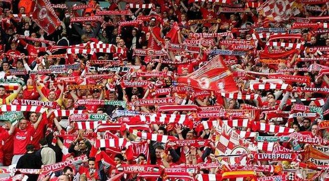 Фанат Ливерпуля: Я приехал в Киев не драться, а посмотреть футбол
