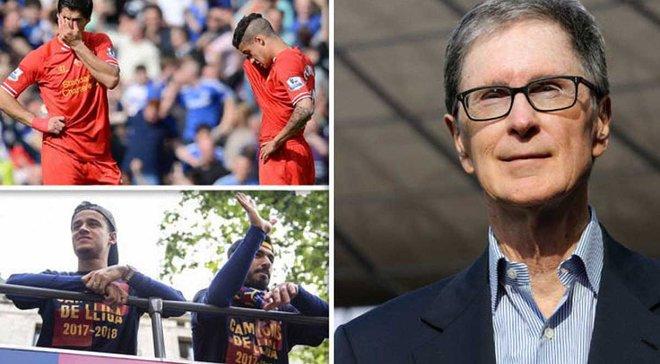 Владелец Ливерпуля раскритиковал Суареса и Коутиньо, высмеяв чемпионат Испании