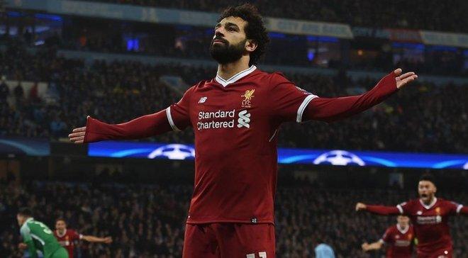 Реал – Ліверпуль: Салах – найшвидший гравець Ліги чемпіонів у сезоні