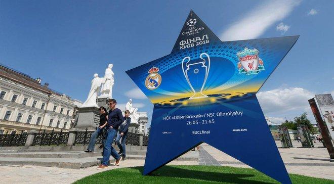 Финал Лиги чемпионов в Киеве: ФФУ продает билеты через спекулянтов, – СМИ