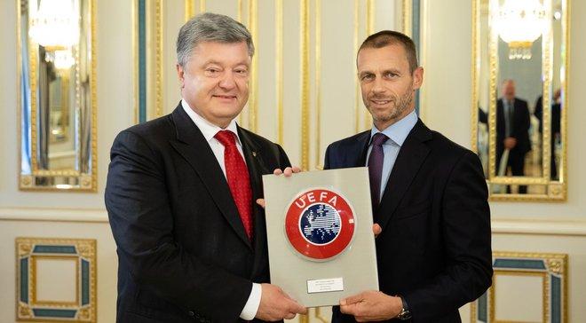 Порошенко: Следующей целью для Украины будет проведение матча Суперкубка УЕФА или финала Лиги Европы