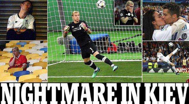 Британские СМИ о матче Реал – Ливерпуль: Циничный Рамос, Ночной кошмар Кариуса и Романтике здесь не место