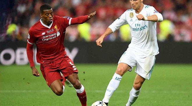 УЕФА назвал команду сезона Лиги чемпионов 2017/18
