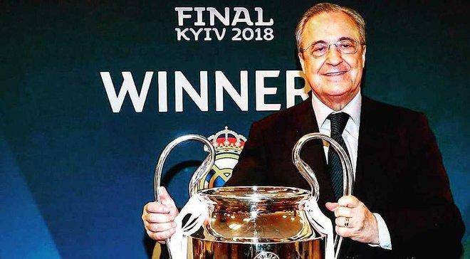 Перес: Болельщики Реала долго будут помнить Киев