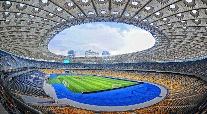 Золотой матч Второй лиги может состояться на НСК Олимпийский